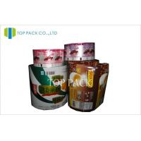 Buy cheap Chocolate Laminated Packaging Film Rolls , Plastic Cup Sealing Film from wholesalers