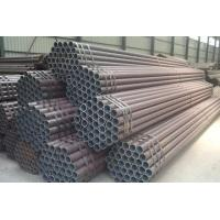 Buy cheap Alloy Pipe Chemical Fertilizer Pipe from wholesalers