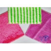 Buy cheap Professional Magic Bamboo Fiber Kitchen Dishcloths , Dish Washing Cloth from wholesalers