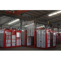 Buy cheap Passenger Lift 2Ton capacity for passenger and  Building Material , Construction hoist from wholesalers