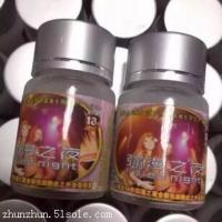 Buy cheap Natural Female Libido Enhancer from wholesalers