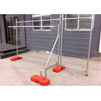 Buy cheap Auckland Hot Dipped Galvanized 300gram/sqm Temporary Fence Panels 2.1mx2.4m from wholesalers