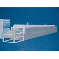 Buy cheap Pastry molding plant ,Pastry production line from wholesalers