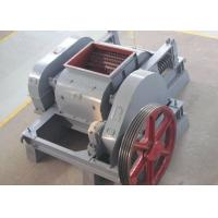 Buy cheap Double-toothed roller crusher with a production capacity of 100t/h from wholesalers