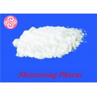 Buy cheap 230F Density Boric Acid Powder Trans-Beta-Styrylboronic Acid Pinacol Ester CAS 83947-56-2 from wholesalers