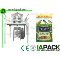 Buy cheap Granules Packing Machine Seed Blend Gusseted Bag Vertical Form Fill Seal from wholesalers