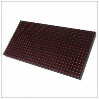 Buy cheap Single / Mono Color LED Display Module , 320mm * 160mm 1R Pixel IP65 LED Panel Module from wholesalers