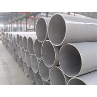 Buy cheap EN SUS 304 / 316 Stainless Steel Pipe for Water Supply Pipe , Stainless Steel Tubing from wholesalers