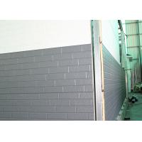 Buy cheap Commercial Exterior Structural Rustic Metal Wall Panels , Metal Wall Covering Materials from wholesalers