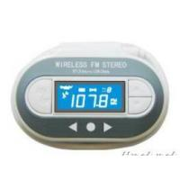 Buy cheap FM Transmitter from wholesalers