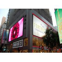 Buy cheap Electric Digital Video Advertising Front Service Outdoor Led Display Signs / LED Advertising Screen Billboards from wholesalers