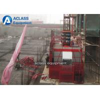 Buy cheap 4000kg Middle Speed Construction Hoist Elevator Building Passenger Hoist from wholesalers