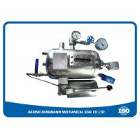 Buy cheap Mechanical Seals Pressure Buffer Vessel / Auxiliary Cooling System FDA Certified from wholesalers