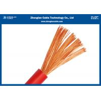 Buy cheap RVV 300/500V Building Wire And Cable PVC Insulated 30 Years Service Life from wholesalers