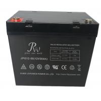 Buy cheap 12V50Ah  Gel Lead Acid Battery , EPS Vrla Rechargeable Battery Non Spillable from wholesalers