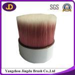 Buy cheap china factory makeup brush fiber artist brush fiber cosmetic brush filament from wholesalers