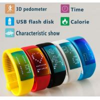 Buy cheap newest personalized signauture 3D pedometer smart watch usb flash memory from wholesalers