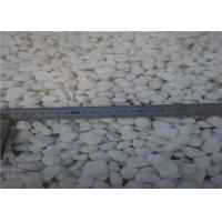 Buy cheap High Polished Snow White Natural Building Stone River Pebble Stone from wholesalers