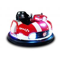 Buy cheap Time Adjustable Electric Bumper Cars Double Seats For Parent - Child Interaction from wholesalers