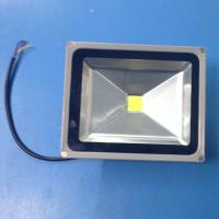 Buy cheap 50W Cool White LED Flood Light /Spotlight/Landscape Lamp/Outdoor Security Light from wholesalers
