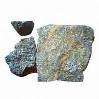 Buy cheap copper ore   Copper (Cu): 20% on basis from wholesalers
