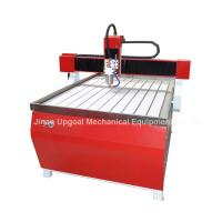 Buy cheap Medium Size 1200*1200mm CNC Router for Wood Acrylic Metal Stone from wholesalers