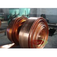 Buy cheap C17300 Copper Strip Bar Plate Strip Wire , Copper Metal Sheets from wholesalers