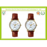 Buy cheap Diamond Luxury Jelly Men Wrist Watch Japan Quartz Movt With Brown Strap from wholesalers