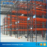 Buy cheap Heavy Duty Selective Steel Warehouse Pallet Racking from wholesalers