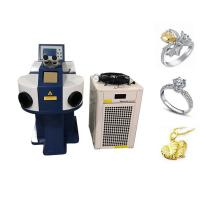 Buy cheap 150 Watts Dental Laser Welding Machine High Precision Multi Functional from wholesalers