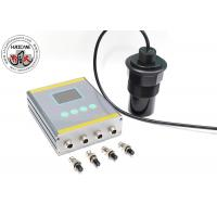 Buy cheap High Performance Ultrasonic Water Level Meter EIA485 / RS232 Communication from wholesalers