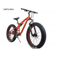 Buy cheap Classic Environment Friendly Electric Fat Tire Snow Bike , Electric Assist Fat Bike from wholesalers