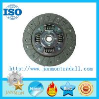 Buy cheap OEM clutch disc,ODM clutch disc,Clutch cover,Customized clutch disc,Original clutch disc from wholesalers