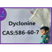 Buy cheap 586-60-7 Local Anaesthesia Drugs Painkiller Dyclonine With Cool Dried Storage from wholesalers