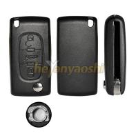 Buy cheap Supplier Selling Citroen C2 C3 C4 C5 3 Button Flip Key Shell , Folding Remote from wholesalers