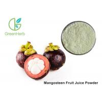 Buy cheap Pure Natural Garcinia Mangostana L Good Healing Burns And Scalds from wholesalers