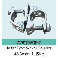 Buy cheap Drop Forged British Type Swivel Scaffolding/Scaffold Couplers (SC-003) from wholesalers