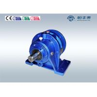 Buy cheap Bearing Steel Inline Gear Reducer Industrial Power Transmission Cycloidal Gearbox from wholesalers