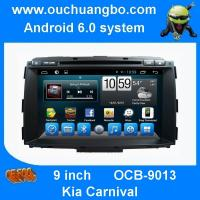 Buy cheap Ouchuangbo car audio dvd android 6.0 for Kia Carnival with QUAD CORE A9  ,1.6GHz Frequency bluetooth 1024*600 from wholesalers