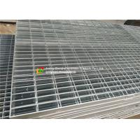 Buy cheap Twisted Square Bar Hot Dipped Galvanized Steel Grating Mechanical Interlock from wholesalers