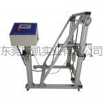 Buy cheap Sliding Door Hinge Durability Testing Machine , 0 ~ 90 degree Furniture Testing Machine from wholesalers