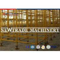 Buy cheap Yellow Paint Construction Ring Lock Scaffolding System For Building Maintenance from wholesalers