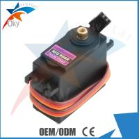 Buy cheap Tower Pro MG996R DIY Robot Kit Servo Motor , Metal Gear For RC Model aircraft from wholesalers