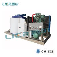 Buy cheap Large Air Cooling Commercial Flake Ice Maker With R404A / R22 Refrigerant from wholesalers