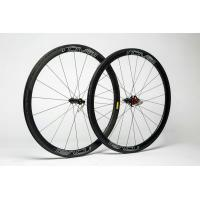 Buy cheap 38mm Carbon Clincher Wheelset For UD Road Bike , Shimano Carbon Speed Cycle Wheels from wholesalers
