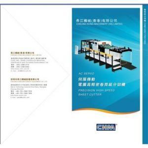 Buy cheap Paper sheeting machine product