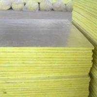 Buy cheap Glass Wool Insulation Board, with Functions of Heat Insulation, Shock-/Sound-absorption from wholesalers