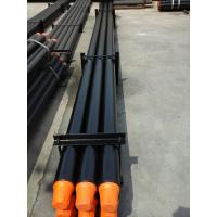 Buy cheap API thread F thread DTH Drilling Tools Down The Hole Drill Pipes Mining Drill Rods from wholesalers