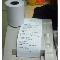 Buy cheap Thermal Cash Register Paper from wholesalers