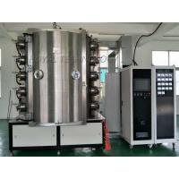 Buy cheap House Wares Cathodic Arc Deposition System, Industrial Vacuum Plating Equipment from wholesalers